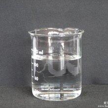 现货供应白油石蜡油3#-15#延安盛源化工图片