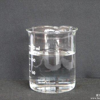 现货供应白油石蜡油3#-15#延安盛源化工