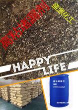 陜西堵漏劑銷售堵漏劑鉆井液用廠家高粘堵漏劑盛源化工圖片
