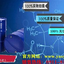 现货供应吉化烷基酚聚氧乙烯醚OP-10乳化剂含量99%洗涤原料延安盛源化工图片