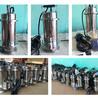 小型潜水电泵