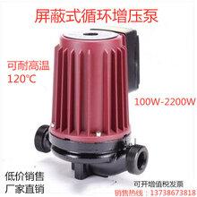 批发家用静音暖气循环泵热水器回水泵锅炉管道泵地暖屏蔽循环增压泵图片