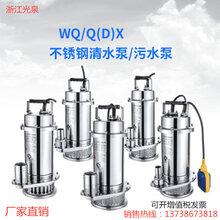 批发QDX不锈钢潜水泵单三相小型潜水电泵家用铝壳污潜水泵清水泵图片