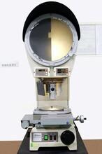 V12B尼康投影儀維修計量及回收圖片