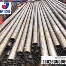 欧标冷拉无缝钢管厂家,欧标精密无缝钢管价格