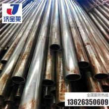 定尺精密钢管厂家耐磨精密钢管价格40Cr精密钢管生产厂家