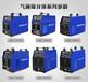 瑞凌NBC-250GF氣體保護焊機閃電系列分體機中山瑞凌專賣店