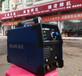 瑞凌ARC-250CT逆變輕便型手工電弧焊機