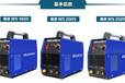 瑞凌WS-200S逆變單用直流氬弧焊機中山瑞凌焊機專賣店