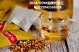 哪些廠家可以生產桑黃代用茶