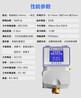 廠家水控機系統智能刷卡系統IC卡水控機