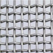 生产销售金属丝网耐磨筛网不锈钢轧花网厂家超大库存量大优惠