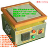 JR系列高精度数显恒温加热台JR-1515手机拆屏幕专用加热台