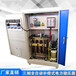 廠家供應呂梁三相全自動大功率穩壓器sbw50kw激光切割機專用穩壓器