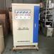 供應臨汾三相穩壓器SBW250KW印刷機專用穩壓器