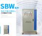供應晉中SBW600KW三相全自動補償式穩壓器工礦企業專用穩壓器