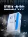 供應晉城三相全自動補償式穩壓器SBW350KW工程設備專用穩壓器