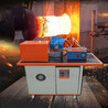 45KW中频锻造炉