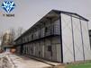 潍坊K式活动板房、住人活动板房、工地简易房厂家生产全国发货