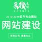 廣州服裝網站建設網站源碼手機端網站服務周到圖片