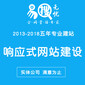 廣州物流網站建設物流行業信譽保證圖片