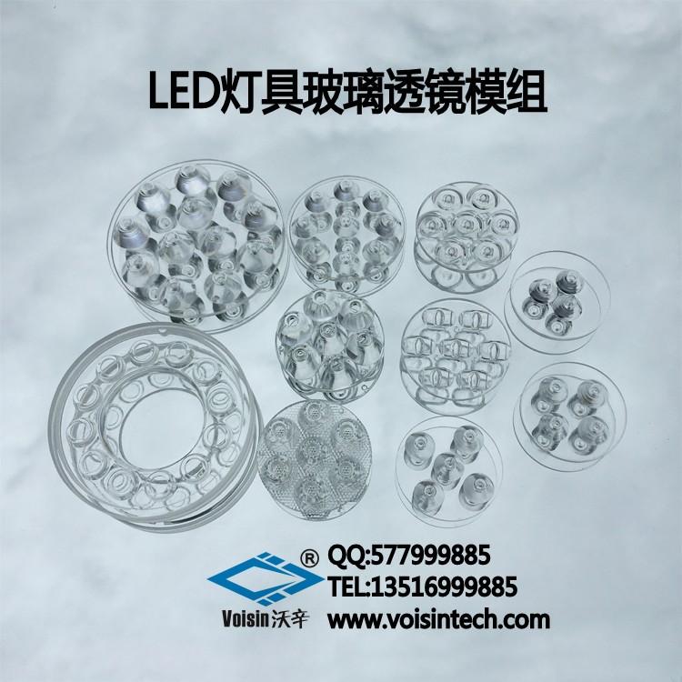 LED灯具玻璃透镜LED玻璃透镜模组