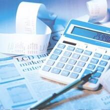 广州注册公司,银行开户,代理记账,工商年检,工商代办图片