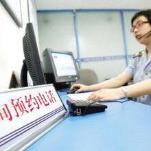 专业广州全市代办验资,税务开业,银行变更,注册地址图片