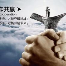 广州公司注册疑难公司异常注销税务异常解除图片