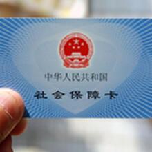 广州专业公司注册、代理记账、公司变更、商标注册图片