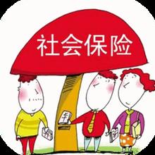 广州注册公司、代理记账、财务审计、工商年检、商标注册图片