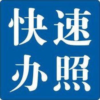 广州公司税务报到、银行开户、税务工商年检代理