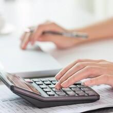 注册公司,申请一般纳税人,变更,注销,做账图片