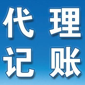 广州公司吊销转注销、公司注销、税务注销代理