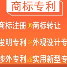 广州工商注册/公司变更/商标注册/会计记账等业务图片