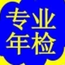 广州代理记账、财税咨询、财务审计图片