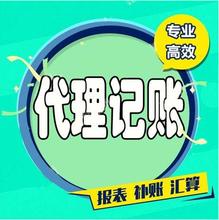 广州公司注册代理公司申报纳税资质审批道路运输许可证