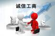 广州公司变更地址需要什么材料,公司变更要多长时间
