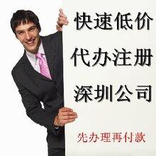 财税服务税务咨询广州记账报税
