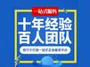 广州公司注册需要什么资料,注册后需要代理记账吗
