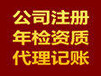 广州公司变更有哪些类型?需要提交哪些材料