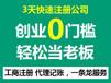 广州公司变更公司名称地址经营范围的这些事你该知道
