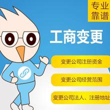 广州办理营业执照食品经营许可证办理专项资质申请图片