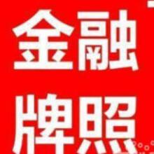 广州成立新公司,公司注册资本的四个常见问题(老板必读)图片