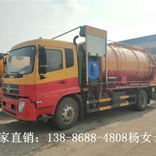 江苏苏州哪里有卖东风天龙一体罐清洗吸污车20方图片