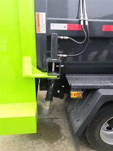 东风福瑞卡朝柴95马力的餐厨餐水生活垃圾车多少钱