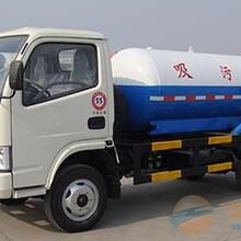 四川成都哪里有卖小型吸污车凯马蓝牌3方吸污车图片