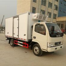 安徽马鞍山哪里有卖东风多利卡4.2米冷藏车多少钱