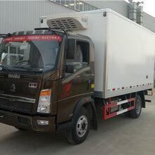四川乐山哪里有卖重汽豪沃4.2米冷藏车多少钱