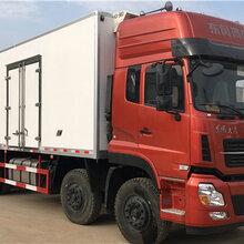 质量好的冷藏车重汽重汽豪沃42米冷藏车多少钱一台